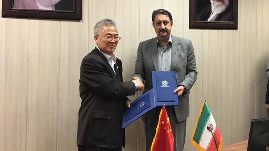 韩震书记率团访问伊朗