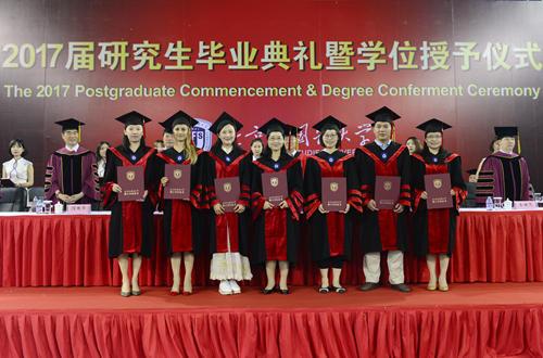 北京外国语大学2017届研究生毕业典礼暨学位授予仪式举行